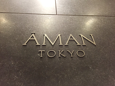 amanaf01.jpg
