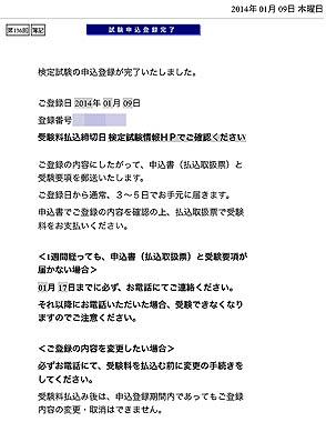 boki-feb01.jpg