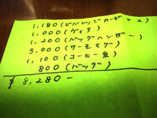 iphone/image-20140102052002.png