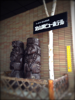 iphone/image-20140322191127.png